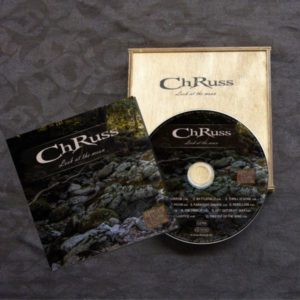 ChRuss - CD in edler Holzbox